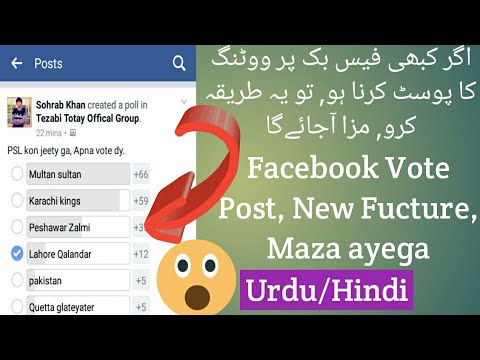 How to upload Voting post on Facebook