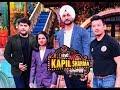 The Kapil Sharma Show Season 2 Full Episode | KAPIL SHARMA | Krishna | Baccha Y. | Bhaichung Bhutia