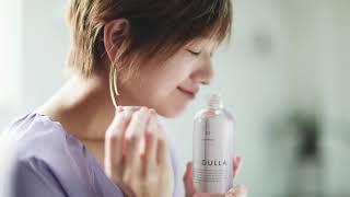 パーソナライズヘアケア『MEDULLA』。 誰もがブランドを創れる時代へ、タイアップ第一弾として、2020年1月20日(月)にavex management所属のアーティ...