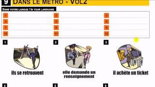 Урок французского языка #метро
