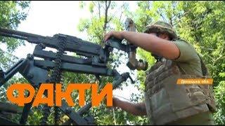 Война на Донбассе: ночью боевики обстреляли ВСУ из Града