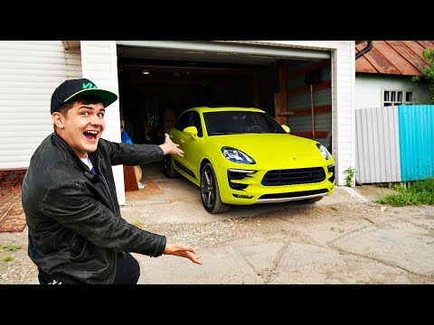 Купили гараж миллионера на аукционе за 900 тысяч рублей, а там...