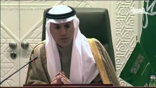 ماذا طلب الجبير من إيران لترضى السعودية؟