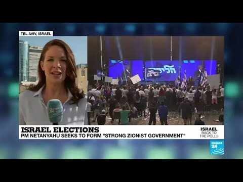 France 24's Catherine Norris-Trent reports from Tel-Aviv