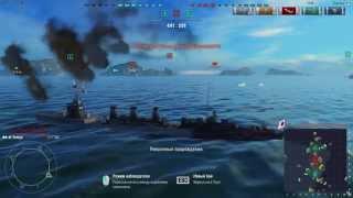 World of Warships война кораблей Японии