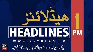 Headlines   Indian forces fire tear gas at protesters in Occupied Kashmir   1 PM   25 August 2019