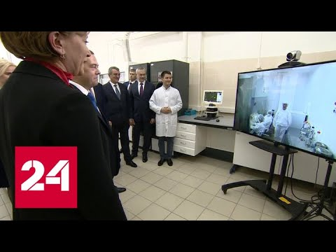 Медведев дал старт производству вакцины от Эболы для ДРК - Россия 24