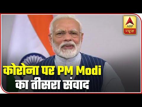 PM Modi's Third