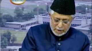 Persecution of Ahmadiyya Muslim Jama'at - Urdu Discussion Program 6 (part 3/7)