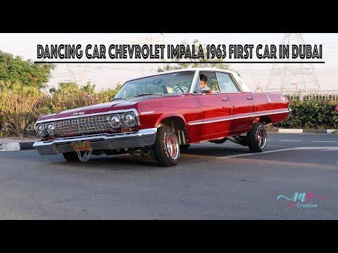 Dancing Car Chevrolet Impala 1963 First Car In Dubai #Chevrolet Impala#Chevrolet