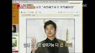 MBC Entertainment News Drama Award