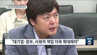 """김현정 전국사무금융노조 위원장 """"비정규직 격차 해소에 …"""