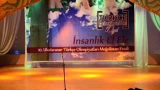 10. Uluslararası Türkçe Olimpiyatları Moğolistan Finali Siir bulmak2