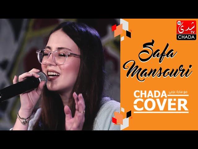 CHADA COVER : Safa MANSOURI