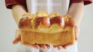 부드럽고 달콤한 탕종호텔식빵_브리오슈식빵 (brioch…