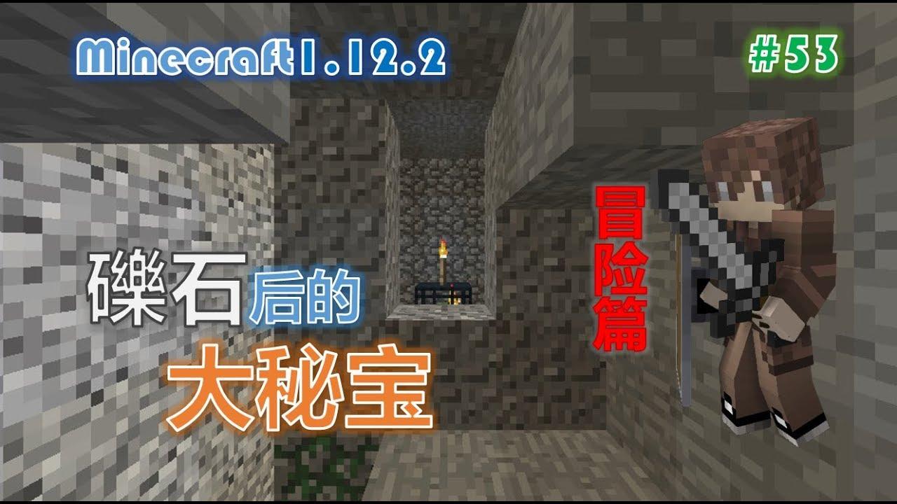 ひどい Minecraft 獲得生怪磚 - 壁紙 windows10 場所