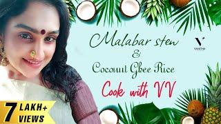 Malabar Stew & Coconut Ghee Rice | Cook with VV | Malabar Special Dish | Vanitha Vijaykumar