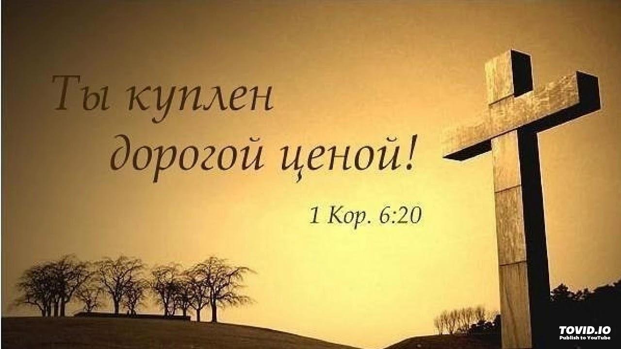 Скрапбукинг своими, христианские открытки с надписями со смыслом