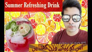 Summer Refreshing Drink | Weightloss Drink | Fitness Vlogs | Umar Vlogs