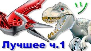 Мультик игра про динозавров | Сборник лучших моментов Парк юрского периода | Семен Плей