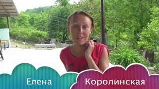 Отдых в Абхазии , Пицунде. Экскурсия по дому, Снять комнату в частном секторе http: picunda.net