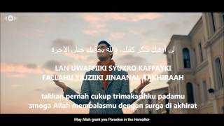 LIRIK LUGHAT AL 'AALAM by HAMOOD AL KHUDR (AR ROM IND) Lirik Indoneisa