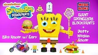 Giant SpongeBob BlockPants Patty Wagon & Bike Racer w/ Gary Mega Bloks Official Building Set