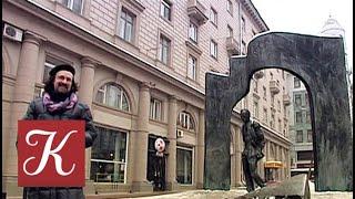 Смотреть видео Пешком... Москва поэтическая. Выпуск от 19.09.18 онлайн