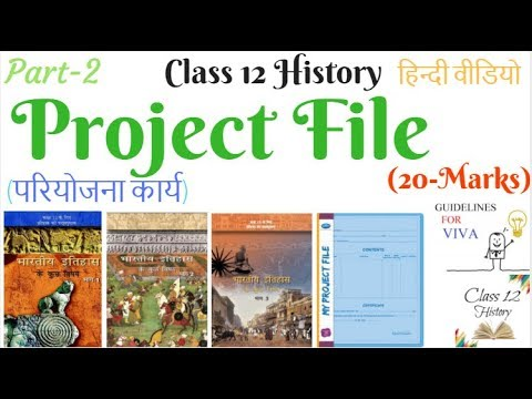 How To Get Full Marks In VIVA Class 12 History Project File Work History VIVA Questions discussion