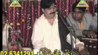 shafa ullah rokhri pardesi dhola song on babar gunjial wedding