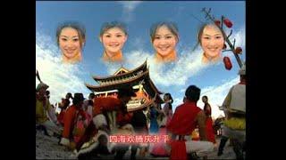 Repeat youtube video [M-Girls 四个女生] 喜年一开财富来 -- 飞跃新年 (Official MV)