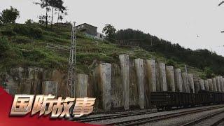 永远的铁道兵(7):生存的考验 「国防故事」  军迷天下 - YouTube