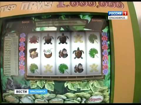 Как Выигрывать Всегда В Игровые Автоматы