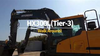 [ENG] #2020 #HX300L(Tier-3) #WalkAround #excavator (with Clova Dubbing)