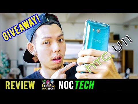 NOC Tech The Best Camera in a Phone!? (HTC U11)