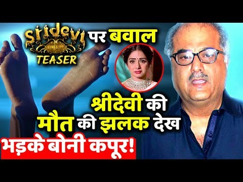 Boney Kapoor Sent Legal Notice To Sridevi Bungalow Makers! Mp3