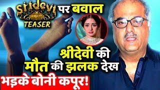 Boney Kapoor Sent Legal Notice To Sridevi Bungalow Makers!
