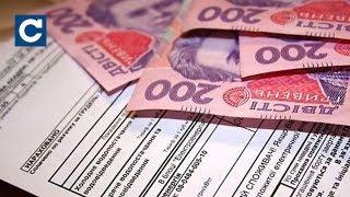 БЕЗКОШТОВНА КОМУНАЛКА для пенсіонерів: Коли запрацює в Україні?