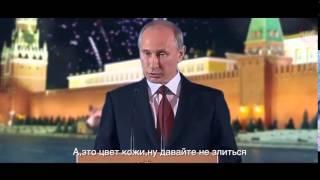 Барак Обама vs Владимир Путин  Эпичная Рэп Битва!