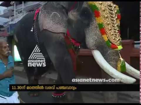 Thrissur Pooram Today   Thrissur pooram 2018