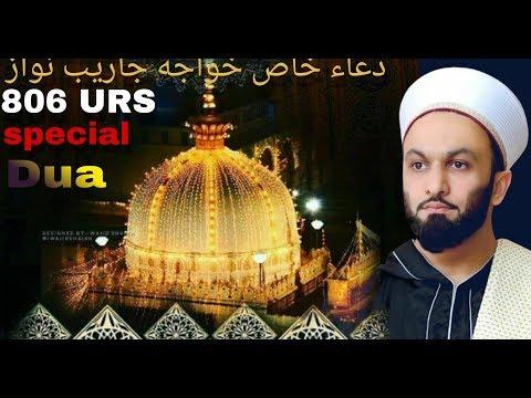 HAZRAT KHAWAJA GARIB Nawaz SPECIAL Dua || PIR SHAQIB SHAMMI Hh