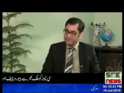 Dr. Raof I Azam, VC University of Education, Lahore.(1)