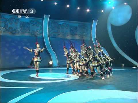 "Chinese Miao(Hmong) women dance ""Beautiful golden pheasant""  苗族女子群舞《锦鸡炫美》"