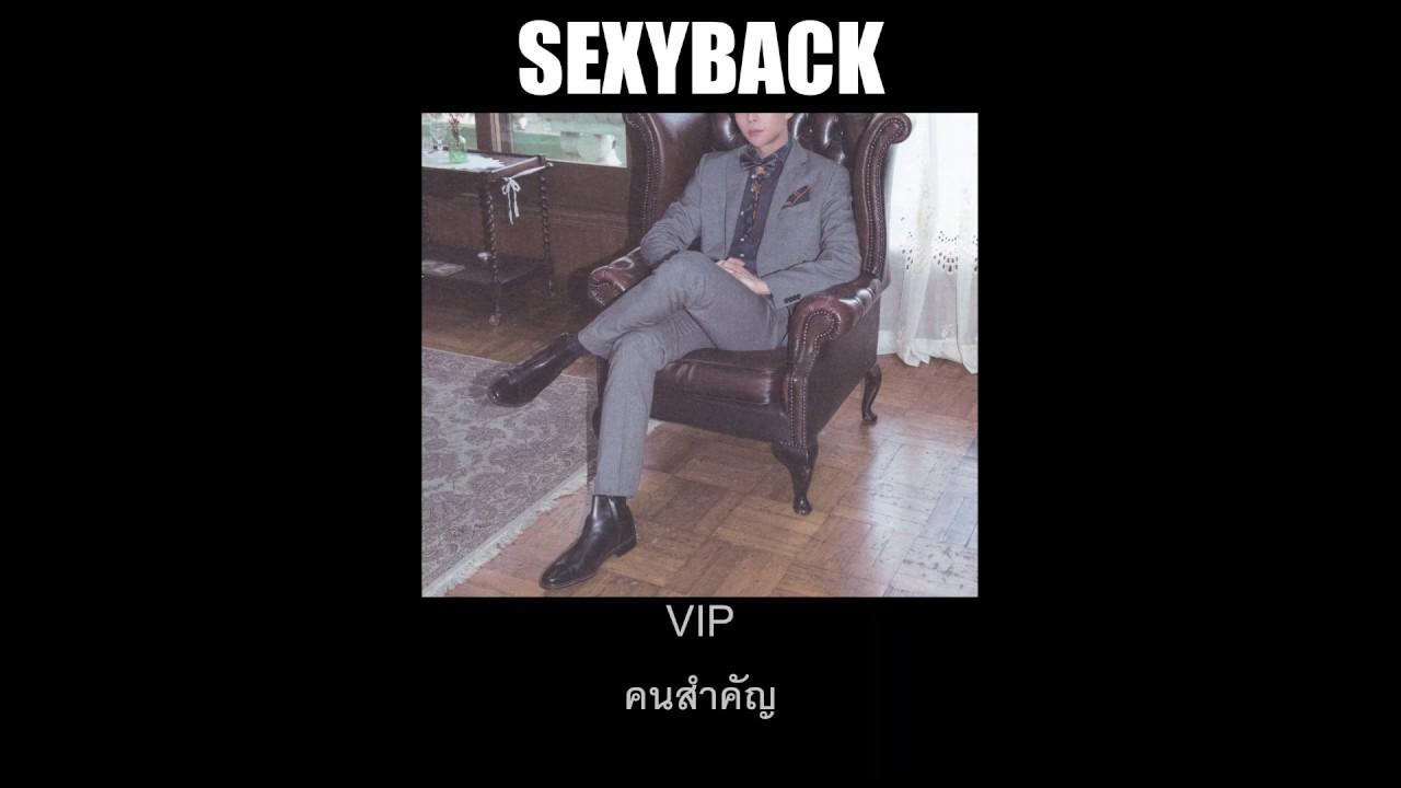 [THAISUB] SexyBack - Justin Timberlake