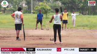 ROSHAN POPETA OVER AT FRIENDS TROPHY 2019 / FINAL DAY