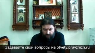 Венчание католиков с православными?