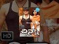 Chinna Veedu Pakka Mass Full Movie