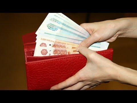 Денежный кошелек. Все секреты  денежного кошелька. Дарья Ким