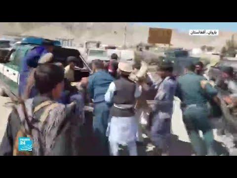 أفغانستان..مقتل 48 شخصًا بهجومين منفصلين لطالبان  - نشر قبل 2 ساعة