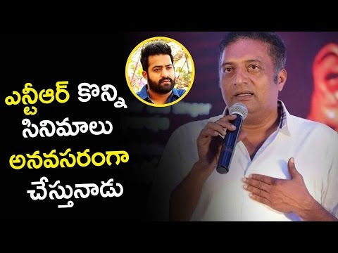 Prakash Raj Heartful Speech About NTR | Tollywood Celebrities About Ntr | Silver Screen